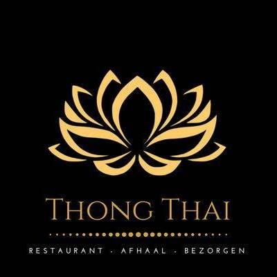 Thong Thai Restaurant